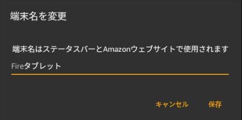 screenshot_2016-09-10-16-32-46
