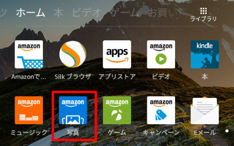 screenshot_2016-09-12-15-43-18-1