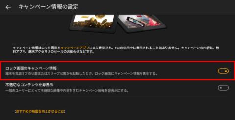 screenshot_2016-09-12-17-49-55
