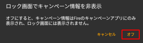 screenshot_2016-09-12-17-50-03