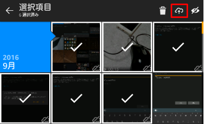 screenshot_2016-09-13-21-27-44