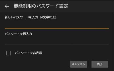 screenshot_2016-09-14-09-59-02
