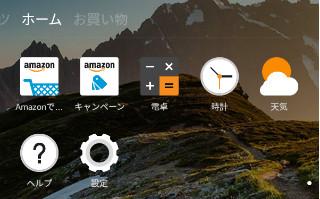 screenshot_2016-09-14-10-04-08