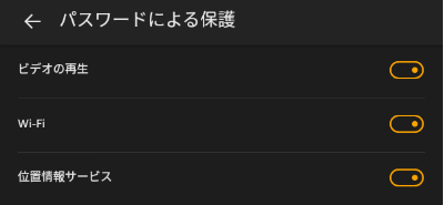 screenshot_2016-09-14-10-04-55