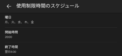screenshot_2016-09-14-10-12-09