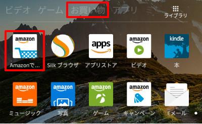 screenshot_2016-09-14-10-14-55