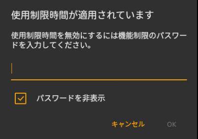 screenshot_2016-09-14-10-18-30