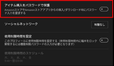 screenshot_2016-09-14-11-16-13-4