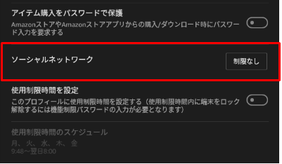 screenshot_2016-09-14-11-16-13-5