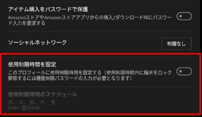 screenshot_2016-09-14-11-16-13-6