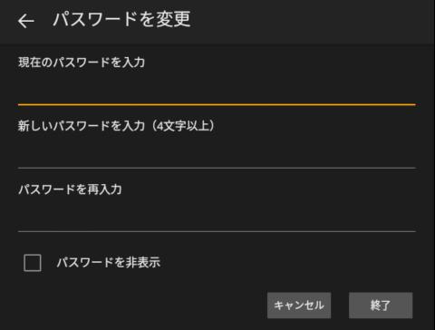 screenshot_2016-09-14-13-12-16