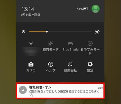 screenshot_2016-09-14-13-14-27