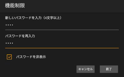screenshot_2016-09-14-13-15-56
