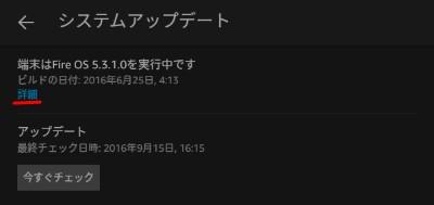 screenshot_2016-09-15-16-27-47-1