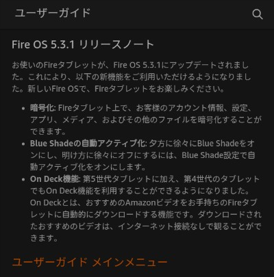 screenshot_2016-09-15-16-27-58
