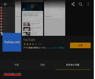 screenshot_2016-09-17-09-27-28