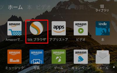 screenshot_2016-09-17-09-28-41-2