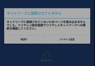 screenshot_2016-09-17-09-30-53