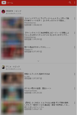 screenshot_2016-09-17-09-33-17-1