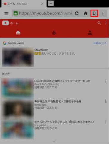 screenshot_2016-09-17-09-36-53-3