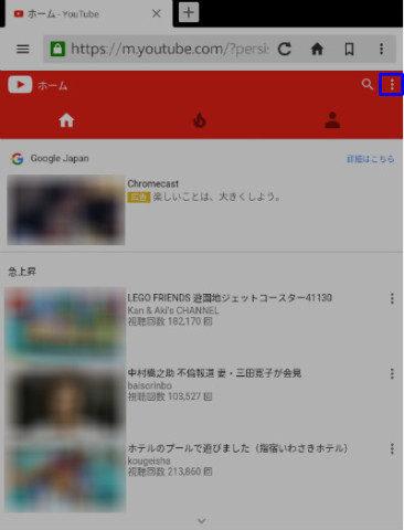 screenshot_2016-09-17-09-36-53-4