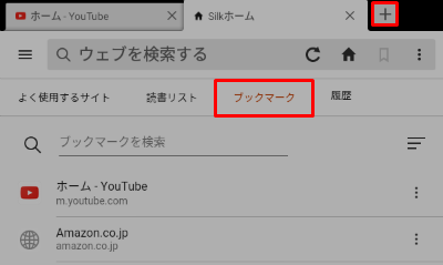 screenshot_2016-09-17-09-37-30