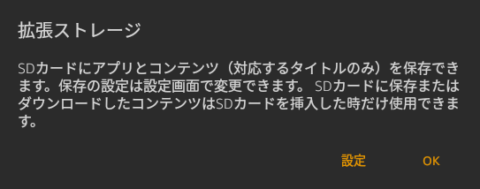 screenshot_2016-09-17-16-35-09