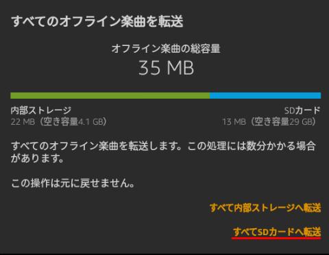 screenshot_2016-09-19-21-47-55