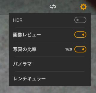 screenshot_2016-09-22-18-32-23