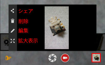 screenshot_2016-09-22-18-34-27