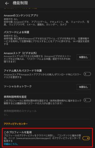 screenshot_2016-09-24-10-11-04