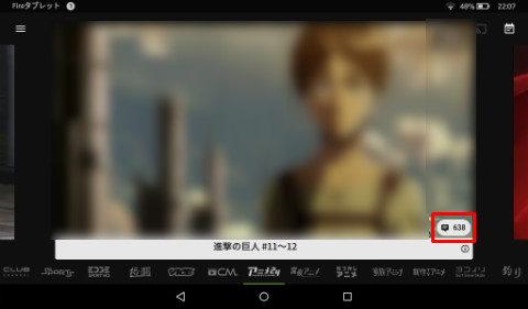 screenshot_2016-09-30-22-07-22