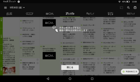 screenshot_2016-09-30-22-08-05