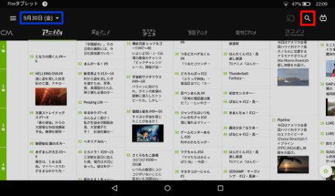 screenshot_2016-09-30-22-09-52