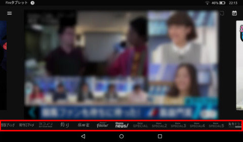 screenshot_2016-09-30-22-13-47