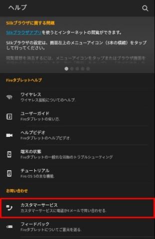screenshot_2016-10-20-22-22-17