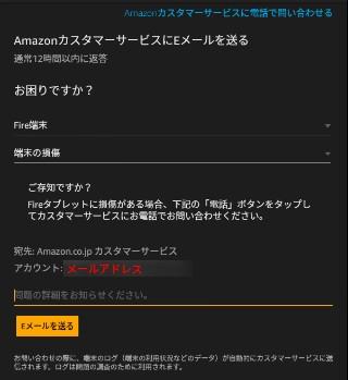 screenshot_2016-10-20-22-23-46