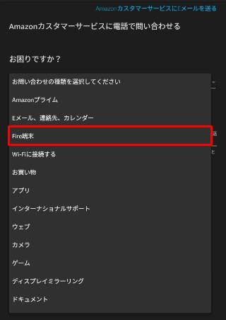 screenshot_2016-10-21-15-40-23