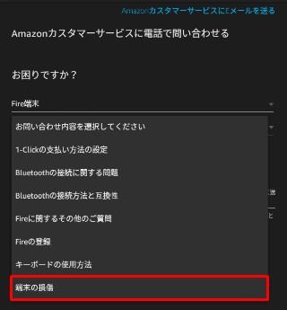 screenshot_2016-10-21-15-40-29