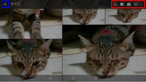 screenshot_2016-10-22-16-35-42