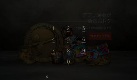 screenshot_2016-11-01-16-35-39