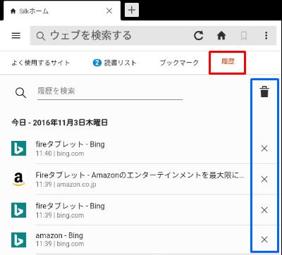 screenshot_2016-11-03-11-41-13