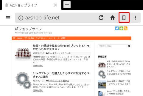 screenshot_2016-11-03-11-41-41-1