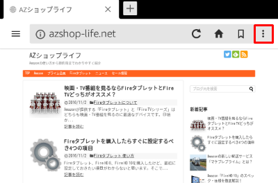 screenshot_2016-11-03-11-41-41-2