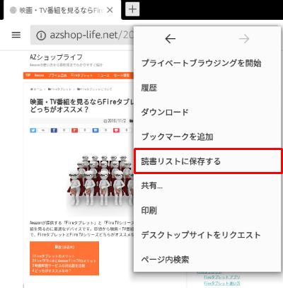 screenshot_2016-11-03-16-20-37-1