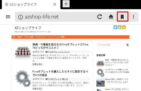 screenshot_2016-11-03-16-20-50