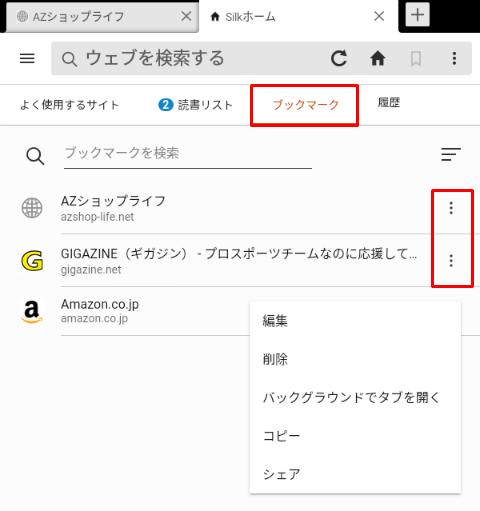 screenshot_2016-11-03-16-21-30