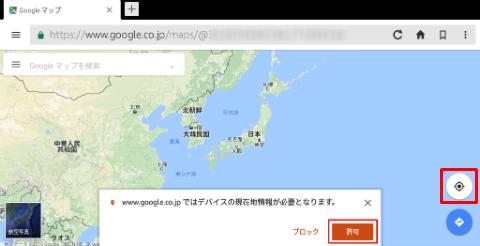 screenshot_2016-11-06-16-35-10