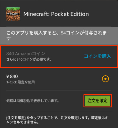 screenshot_2016-11-10-15-44-41