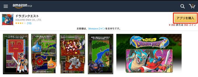 screenshot_2016-11-10-16-14-43